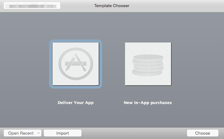 applicationloader2